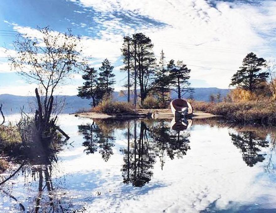 © Raulandsfjell